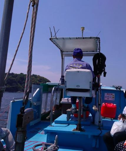 江ノ島で弁天丸に乗る