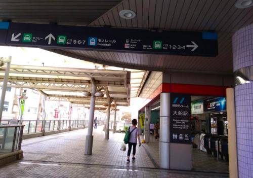 大船駅モノレール