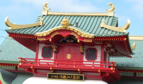 リニューアルした片瀬江ノ島駅