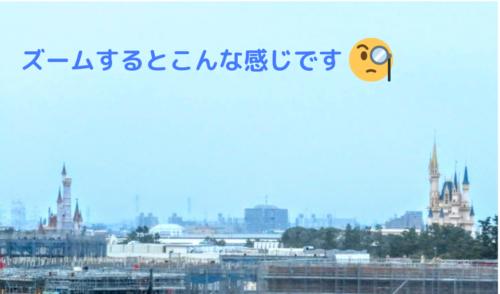 ヒルトン東京ベイパーク側 眺め2