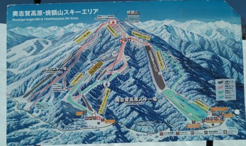 奥志賀高原スキー場 1
